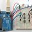 اردوينو – الدرس الثامن – تغيير درجة الالوان لـ RGB LED