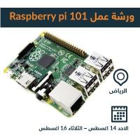 Raspberry pi 101 riyadh workshop