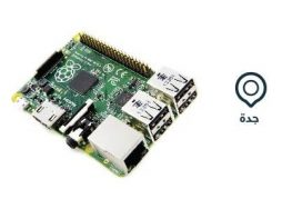 raspberry pi jeddah workshop women