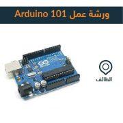 arduino 101 workshop taif
