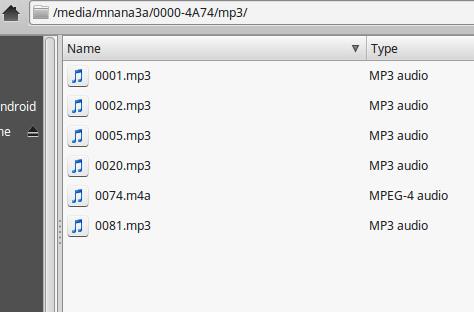 Mp3 Player: مشغل اغانى باستخدام الاردينو